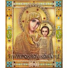 Казанская (Фаберже) икона Божией Матери