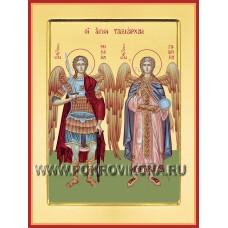 Архангелы Гавриил и Михаил