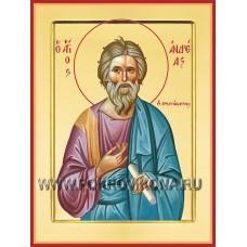Св. Ап. Андрей Первозванный