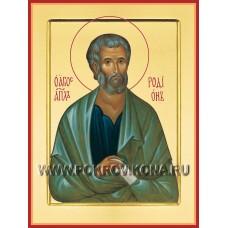 апостол Родион