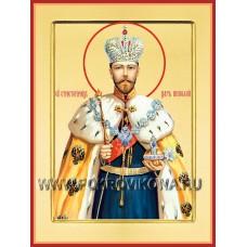 Мученик Царь Николай