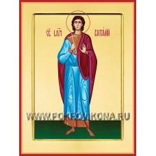 Великомученик Виталий Римлянин