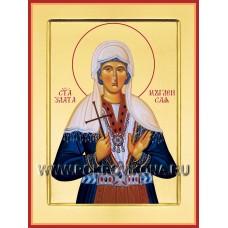 Великомученица Злата (Хриса) Могленская