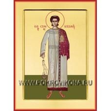 Мученик Стефан, архидиакон