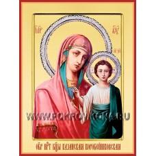 Коробейниковская икона Божией Матери