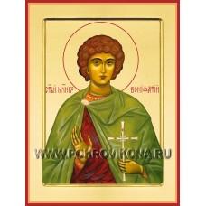 Мученик Вонифатий Тарсийский (Римский)