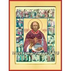 Священномученик Зосима Крылатский