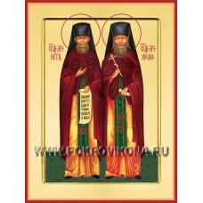 Священномученики Иоасаф (Удалов), еп.Чистопольский и Петр (Полянский), митр.Крутицкий