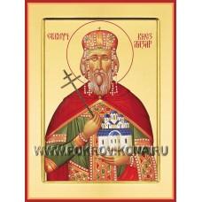 Благоверный князь Лазарь Сербский