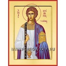 апостол Прохор (из 70-ти)
