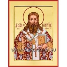 Священномученик Евгений (Зернов)