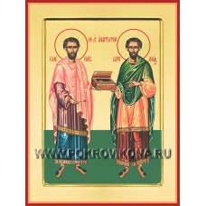 Бессребреники Косма и Дамиан Ассийские