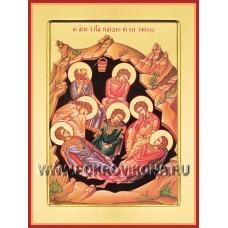 Мученики семь отроков Ефесских