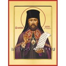 Священномученик Виктор (Островидов), епископ Глазовский