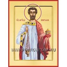 Священномученик Кирилл Илиопольский