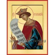 Святой царь Соломон