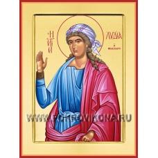 Святая мученица Лидия Филиппийская