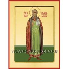 Святой король Владислав Сербский