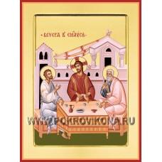 Преломление хлеба в Эммаусе