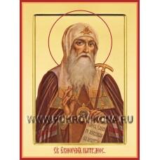 Священномученик Патриарх Ермоген