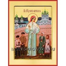 Новомученица Кира Оболенская