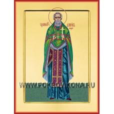 Священномученик Даниил Мещанинов