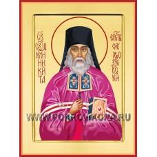 Священномученик Никита (Делекторский)