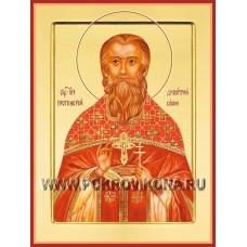 Священномученик Дмитрий Куклин