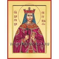 Царица Евгения