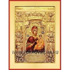 Панагия Сумела икона Божией Матери
