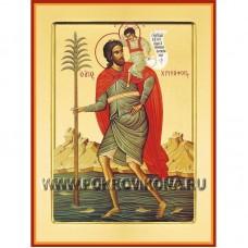 Страдание святого мученика Христофора