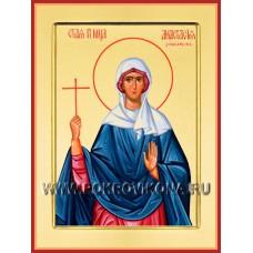 Преподобномученица Анастасия Римлянина