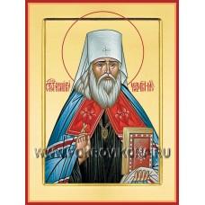 Святитель Иннокентий, митрополит Московский