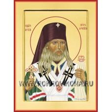 Священномученик Петр (Зверев), архиепископ Воронежский