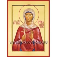 Праведная Ирина Константинопольская