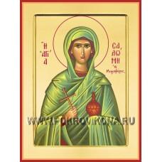 Святая Саломия, жена-мироносица