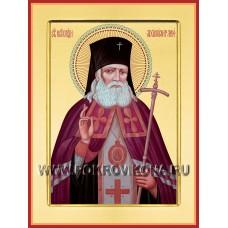 Святитель Лука Войно-Ясенецкий (Крымский)