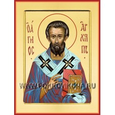 Апостол Архип (из 70-ти)