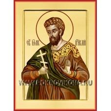 Мученик Ираклий Севастийский