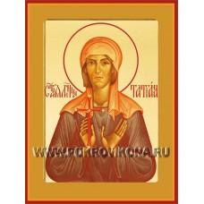 Новомученица Татиана Гримблит