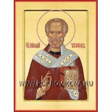 Святитель Николай Мирликийский, чудотворец