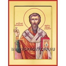 Святитель Никита исповедник, епископ Халкидонский