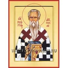 Святитель Георгий Исповедник, епископ Антиохийский