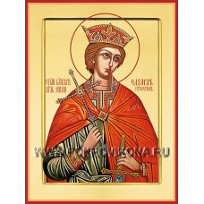 Святой Эдуард Король-страстотерпец