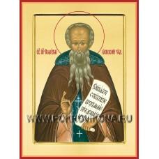 Преподобныый Пафнутий Боровский