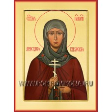 Преподобномученица Анастасия (Камаева)