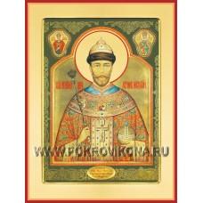 Благоверный царь Николай Александрович