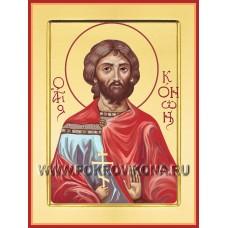 Мученик Конон Исаврийский