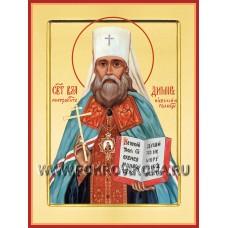 Священномученик Владимир (Богоявленский).