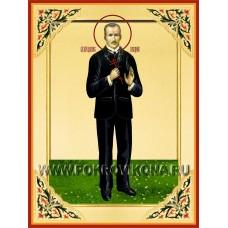 Новомученик Иоанн Петроградский (Ковшаров) адвокат
